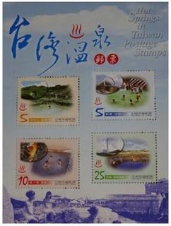 無台湾2003.jpg